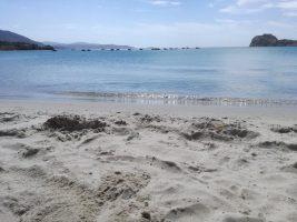 Spiaggia di Porto Tramatzu - Teulada - Sardegna