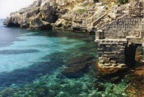 Spiaggia Cala Bue Marino
