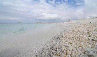 Spiaggia Is Arutas - 25 aprile Sardegna