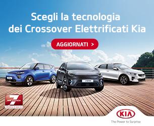 Kia Summer Drive Campaign